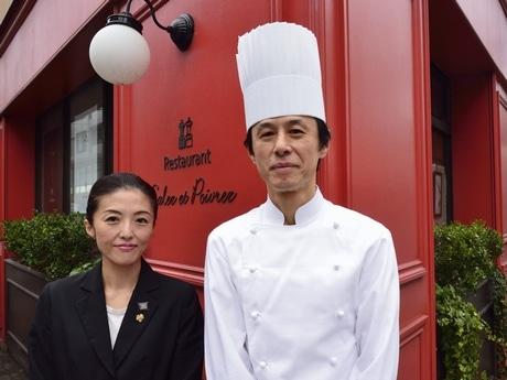 「サレ・ポワヴレ」の信國稔大シェフ(右)と由美さん(左)