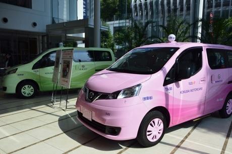 玉川高島屋S・Cに展示された「おつかいタクシー」