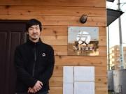 鎌田に和食店「カマタ食堂」 世田谷産野菜使ったメニューを提供