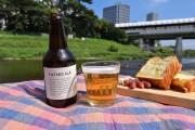 二子玉川の水辺公共空間で「ビアパーティー」 地元産ビールと料理楽しむ場に
