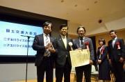 二子玉川ライズが「先進的まちづくりシティコンペ」国土交通大臣賞を受賞