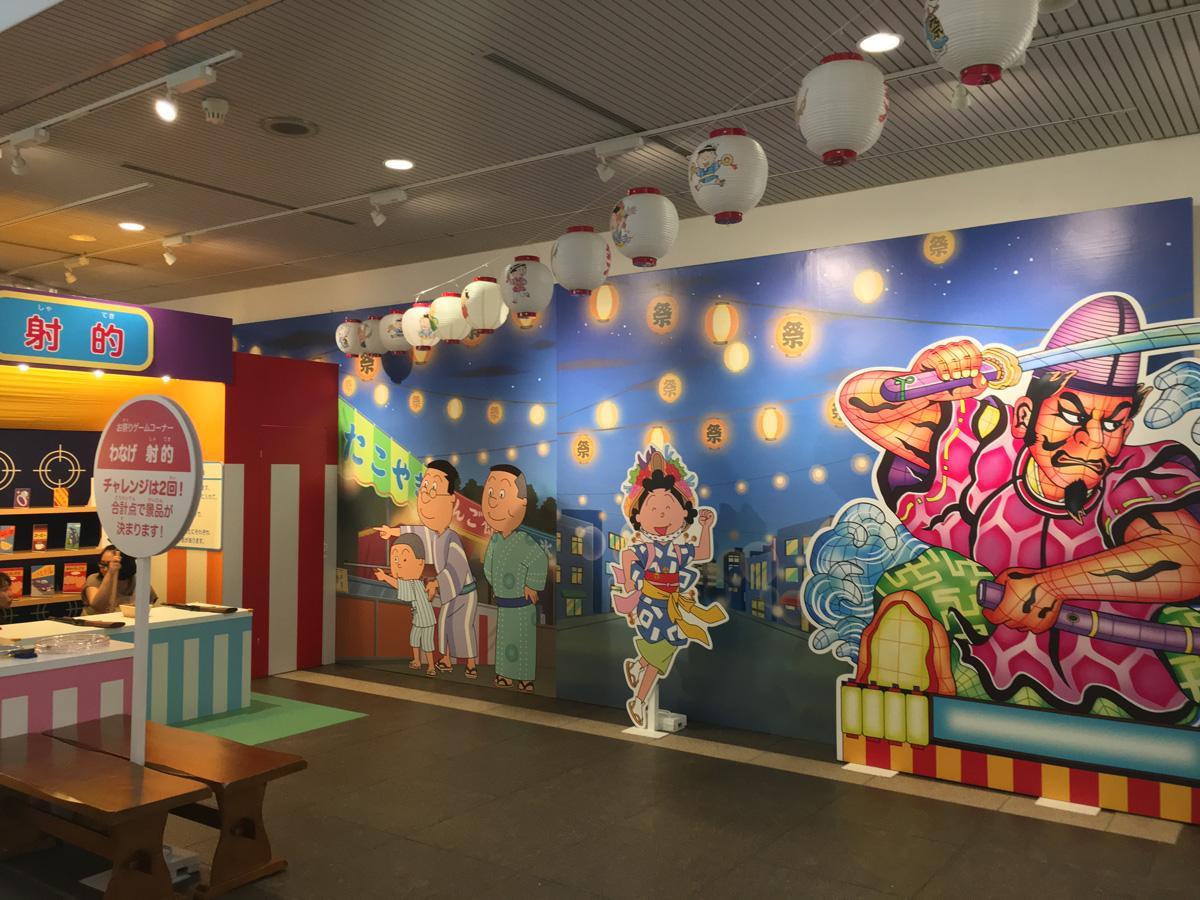 展示の様子 ©長谷川町子美術館
