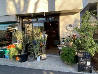 世田谷・瀬田に花と緑とコーヒーの店「入山十百花店」 ワークショップも