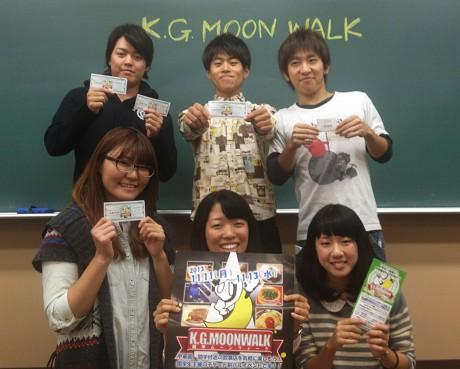 ガイドマップやポスターを手にバルイベントのPRをする「関学ムーンウォーク」の学生