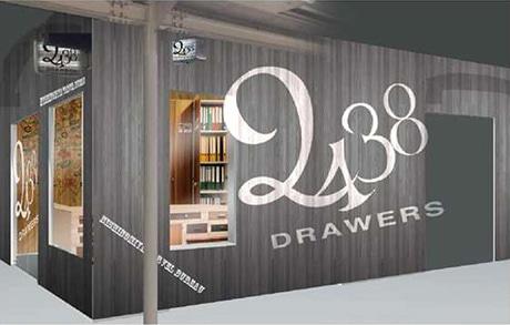 にしのみや観光案内所「2438DRAWERS(にしのみやドロワーズ)」のイメージ図