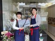 西宮・苦楽園にカシューナッツ専門店「豆仁」 サクラ味の新作も