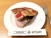 西宮のラーメン店とイタリア料理店がコラボバーガー発売へ 4週間限定で
