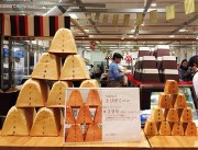 西宮阪急で「パンセレクション」 18店が参加、話題の「とびばこパン」も