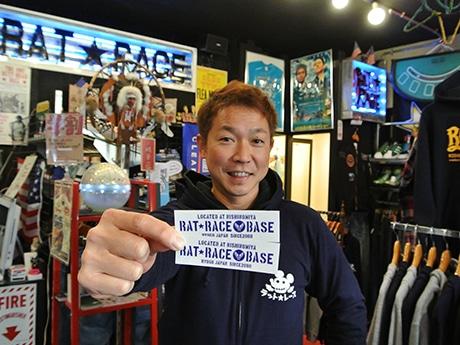 西宮のアメカジ店が「勇気のいる商品」販売 価格非公開で