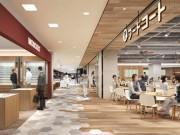 旧イオン甲子園店跡に複合商業施設「コロワ甲子園」 54店が入居、4月開業へ