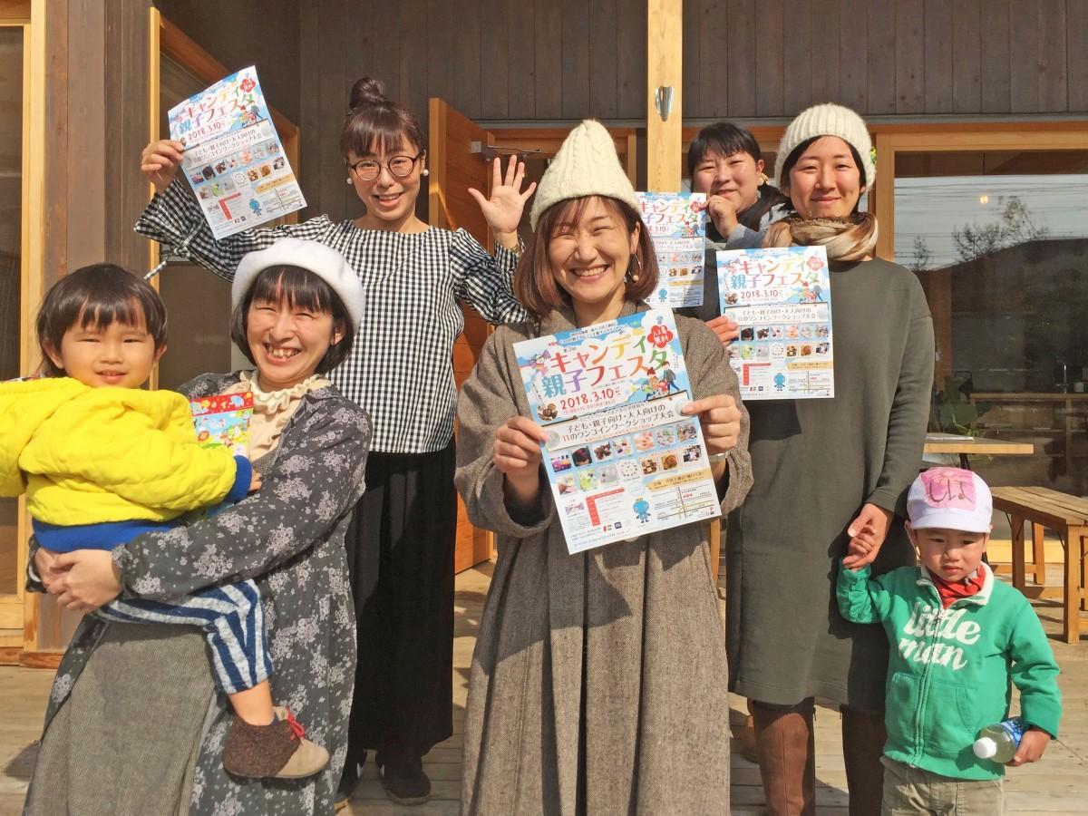 チラシを手にイベントをPRする代表の大森早苗さん(中央)とイベント出展者メンバー