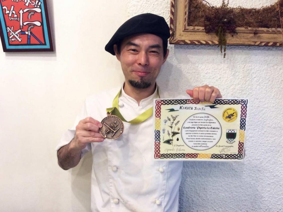 仏のガレットコンテストで特別賞を受賞した「クレープリー・ルポ」オーナーの菊田雄祐さん