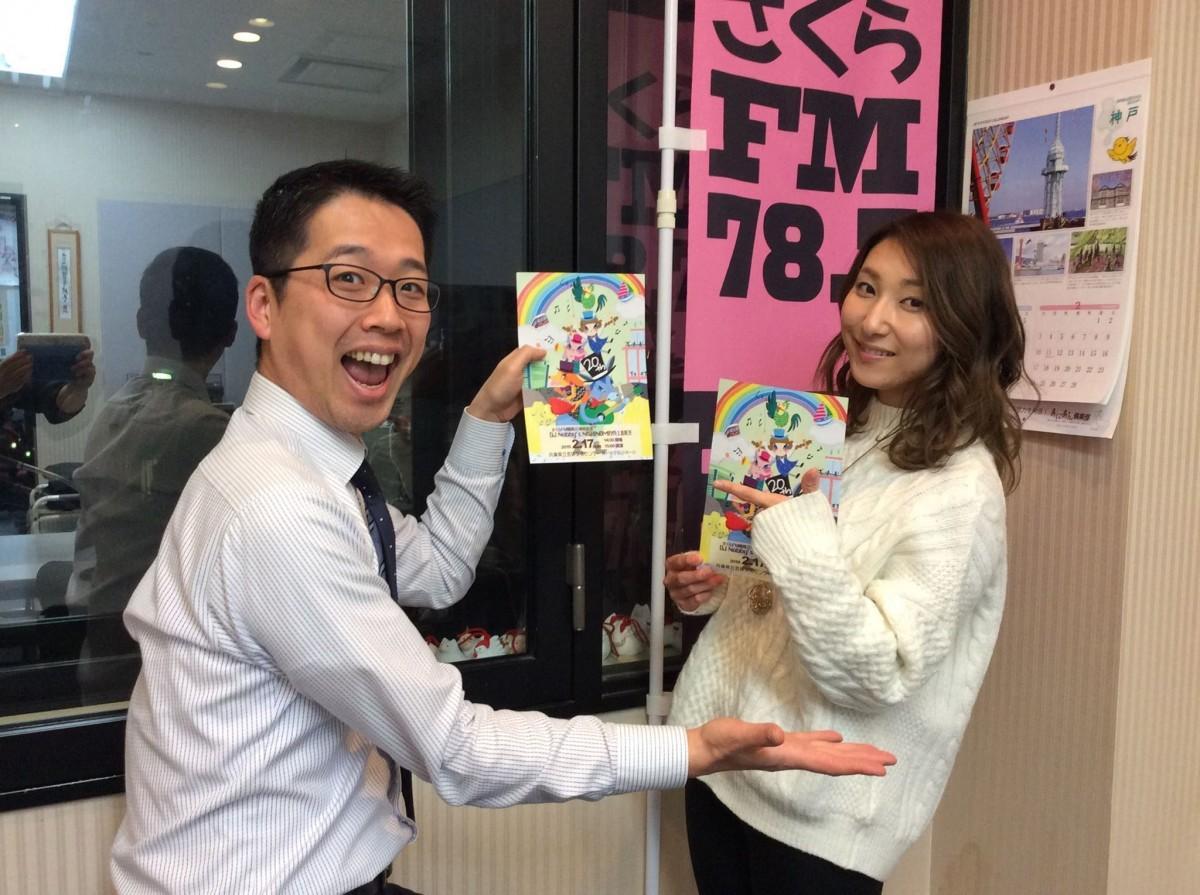 さくらFMの「DJ Nobby」さんと出演アーティストの佐野仁美さん