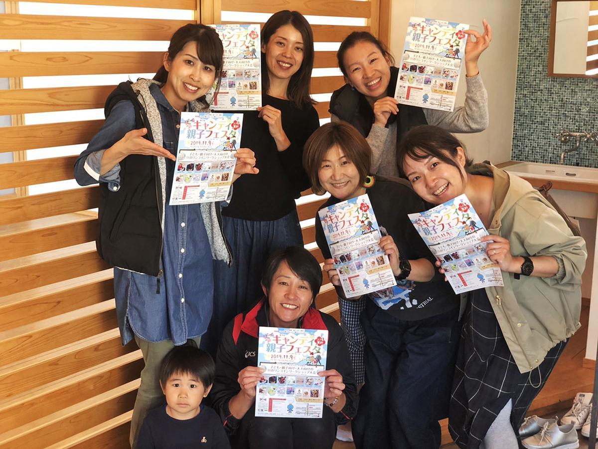 チラシを手にイベントをPRする主催者の大森早苗さんと出展者メンバー