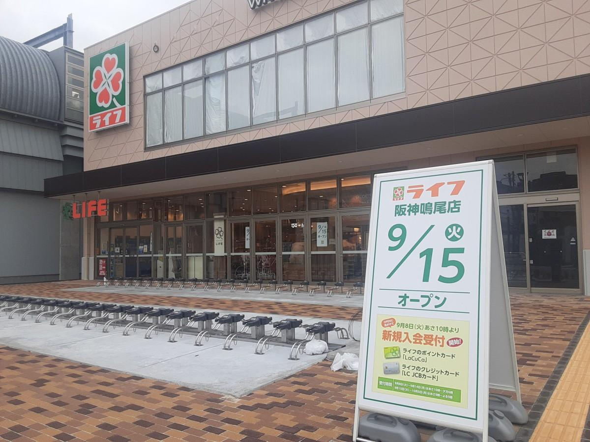 鳴尾駅北側に開業。改札を出てすぐの立地となる