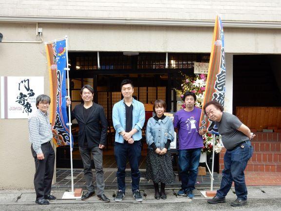 左から安田さん、月亭遊方さん、月亭遊真さん、光子さん、小西祐樹さん、後藤哲さん