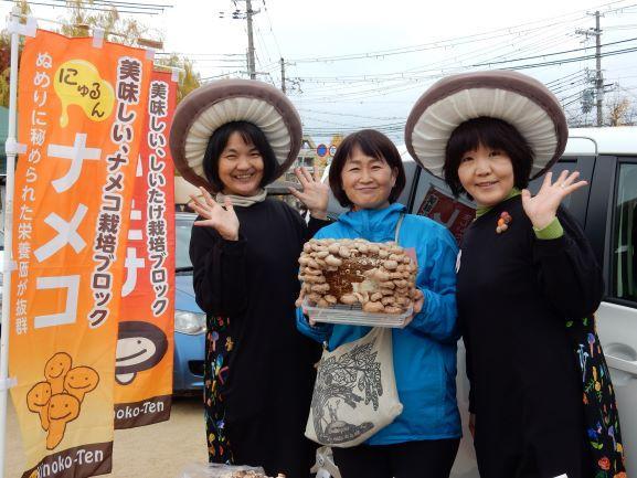 左から樋口さつきさん、木ノ下由実さん、市村香代子さん