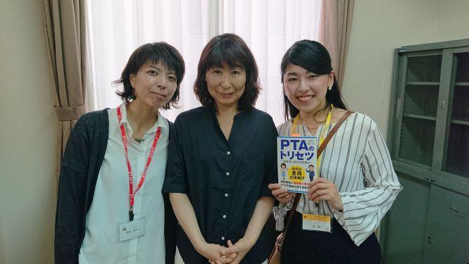 PTA座談会で書籍「PTAのトリセツ」を囲むPTAアワード実行委員会メンバー。左から前田さん、今関さん、佐原さん。