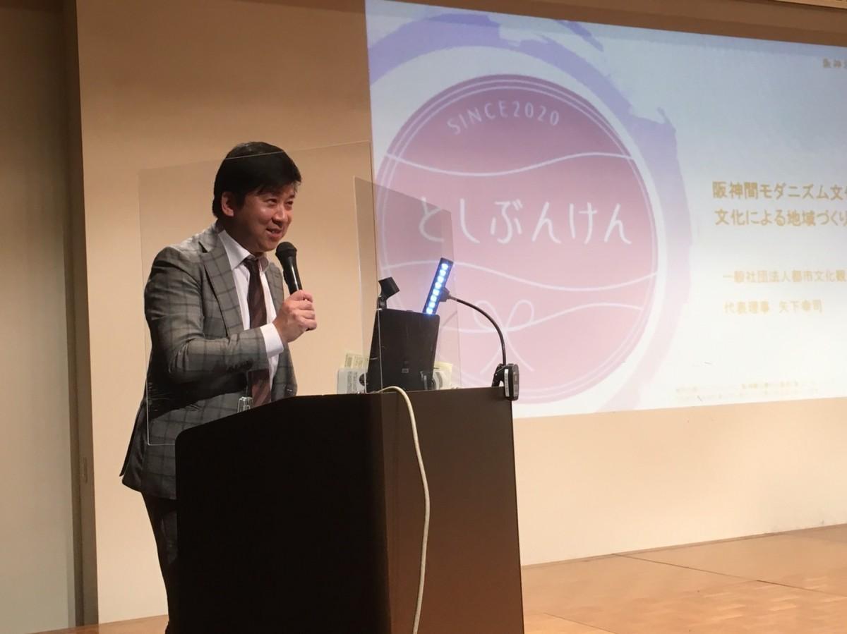 一般社団法人都市文化観光研究機構・代表理事の矢下幸司さん