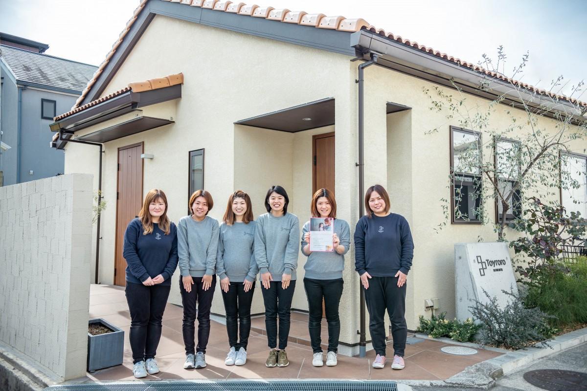 左から、職員の宮崎さん、大芝さん、長谷川さん、山口さん、勝浦さん、辻本さん