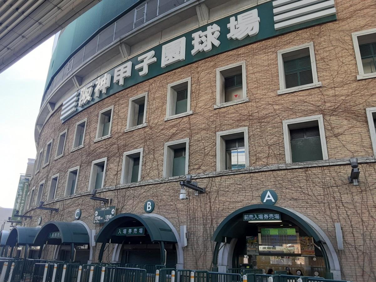 第93回選抜高等学校野球大会は阪神甲子園球場で3月19日開幕
