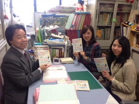 女 図書館 武庫 生活環境学科|大学|武庫川女子大学