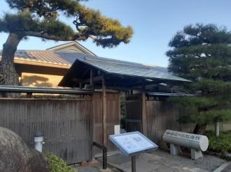「阪神 KAN お散歩マップ」第 4弾のテーマは「文学」 阪神電車各駅で配布