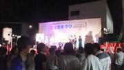 青梅の京セラオプテック、地元事業者と共に納涼祭