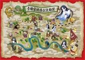 青梅で妖怪伝説寺社巡るスタンプラリー 達成者に「青梅妖怪伝説絵図」進呈も