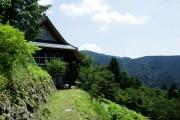 東京最奥地の古民家で「風薫る田倉家のゆうげ」 郷土料理や山菜摘むツアーも