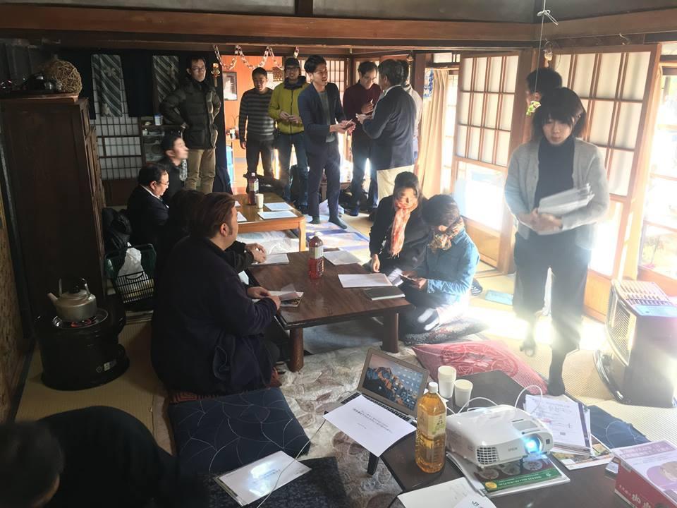 御岳の古民家で行われたミーティングの模様