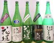 福生の飲食店で「日本酒を楽しむ会」 福井の地酒「花垣」紹介