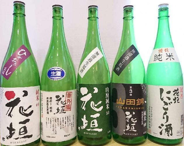 福井の南部酒造場が造る地酒「花垣」