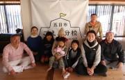 あきる野の複合施設「壱番館」の2階を無料レンタル 今年3月末まで