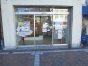 青梅駅前に「アキヤ不動産」 空き家活用で開業者を手助け