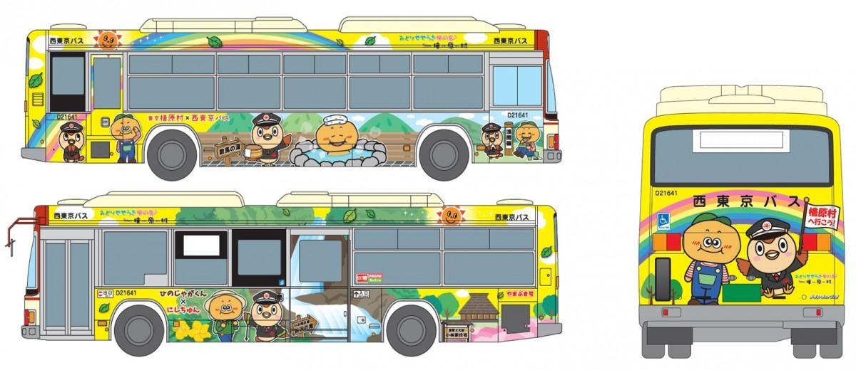 バスのラッピングデザイン
