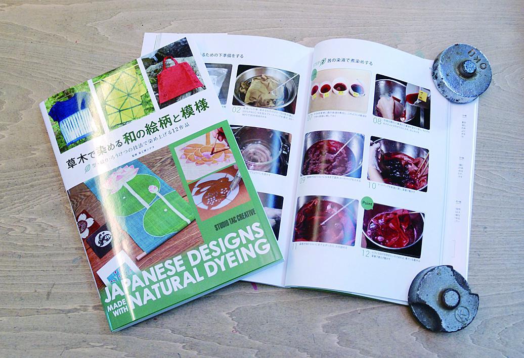 初心者にもわかりやすいよう写真を多用した著書