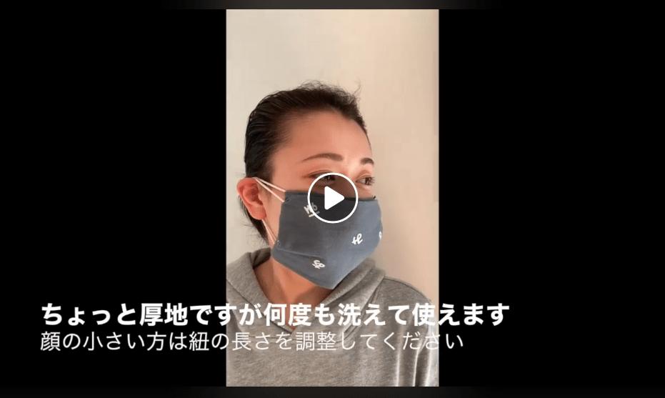 ランキング1位となった畳むだけの手拭いマスク動画