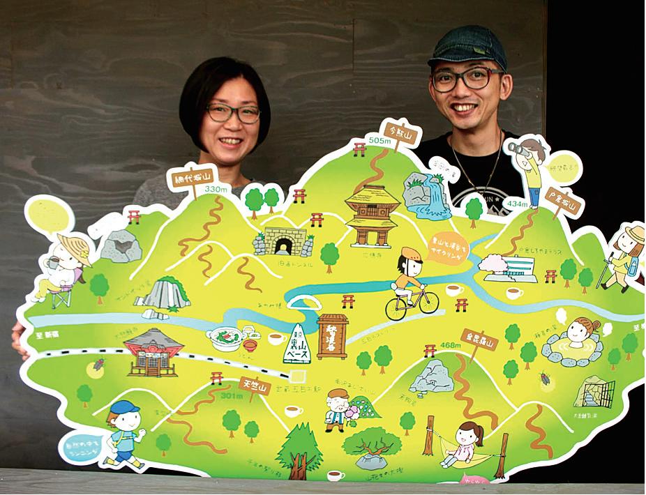 秋川渓谷エリアの見どころを紹介する地図