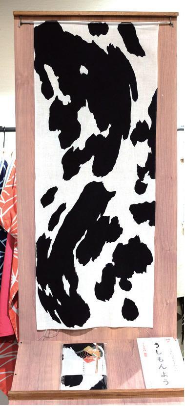 「注染」と呼ばれる伝統的な技法で染めた牛柄の手ぬぐい