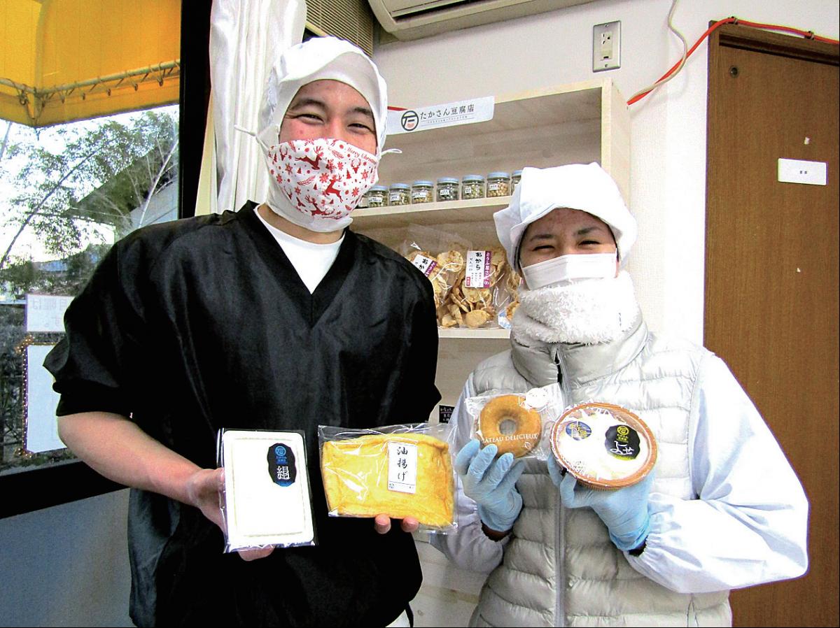 手作業で豆腐を作る大久保さん夫妻