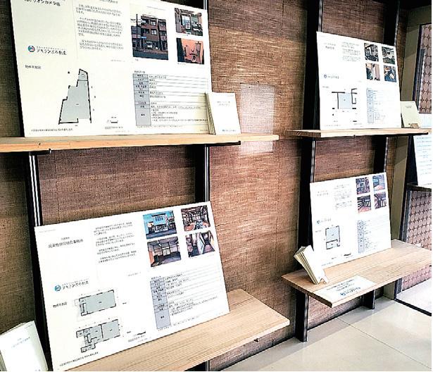 間取り図など基本情報と以前の使われ方を展示