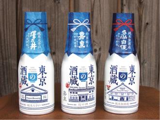 青梅・福生の地酒の1合ボトル缶発売 キオスクなどで販売