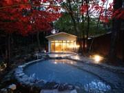 南足柄の温泉施設「おんりーゆー」が2周年-記念キャンペーンも