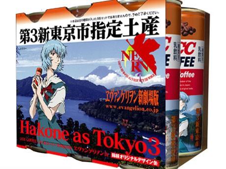 特製6缶スリーブ「第3新東京市指定土産」(720円)