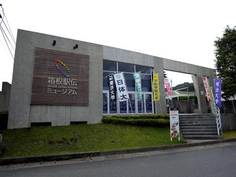 箱根 駅伝 グッズ 販売 場所 2020
