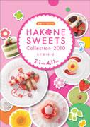 春の「箱根スイーツコレクション」始まる-2店舗加わり35店舗で展開
