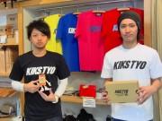 小田原城をあしらったご当地Tシャツ、地元アパレル店がブランドとコラボ