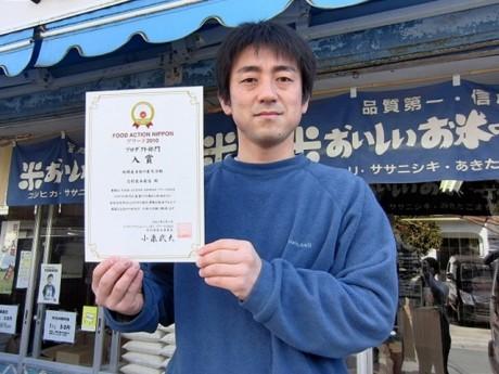 賞状を掲げる志村さん
