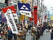 「小田原北條ウィーク」開催決定、GW期間中に各種イベントと連動